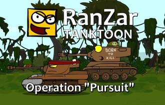 "Tanktoon: Operation ""Pursuit"""