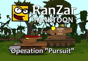 """Tanktoon: Operation """"Pursuit"""""""