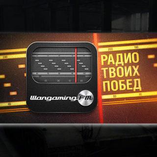 WG radio 9.20