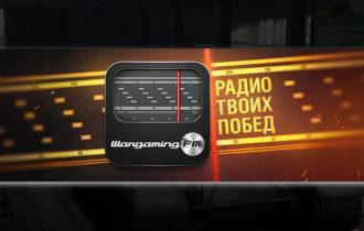 WG radio 9.21.0.1