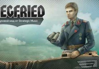 Siegfried – strategic music 9.15