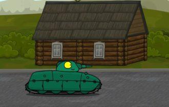 Tanktoon: Hybrid.