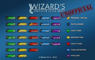 Wizard's Ikony 9.17.1