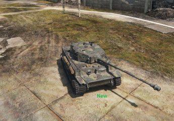 [remodel] Tiger 1